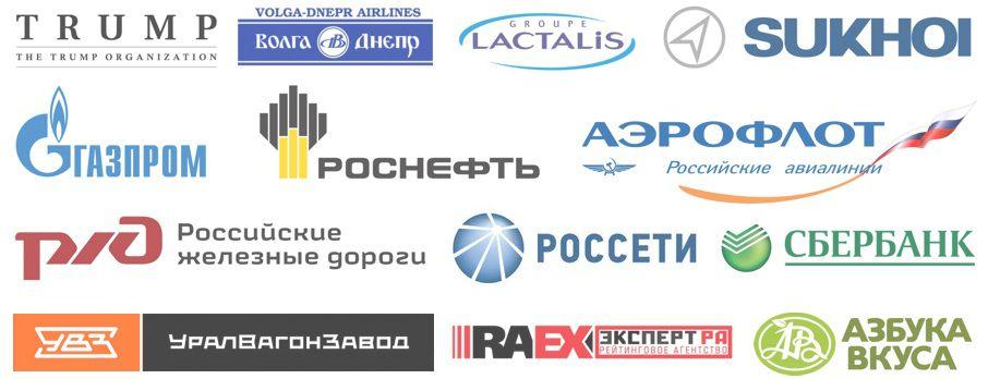 Клиенты патентного бюро RUSSIAN PATENT
